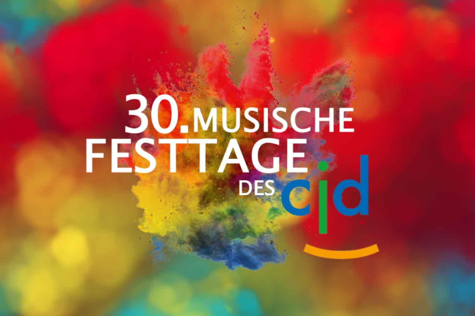 Musische Festtage des CJD | Eventfilm